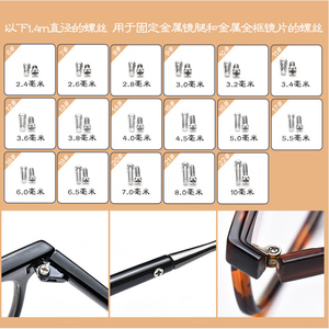 Glasses accessories screws silicone nose pads glasses spare parts small screwdriver repair tools small tweezers