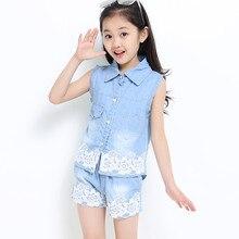 Girls Clothing Set 2019 Children Sleeveless Summer Lace Denim Blouse + Short Pants 2pcs Fashion Cute Clothes