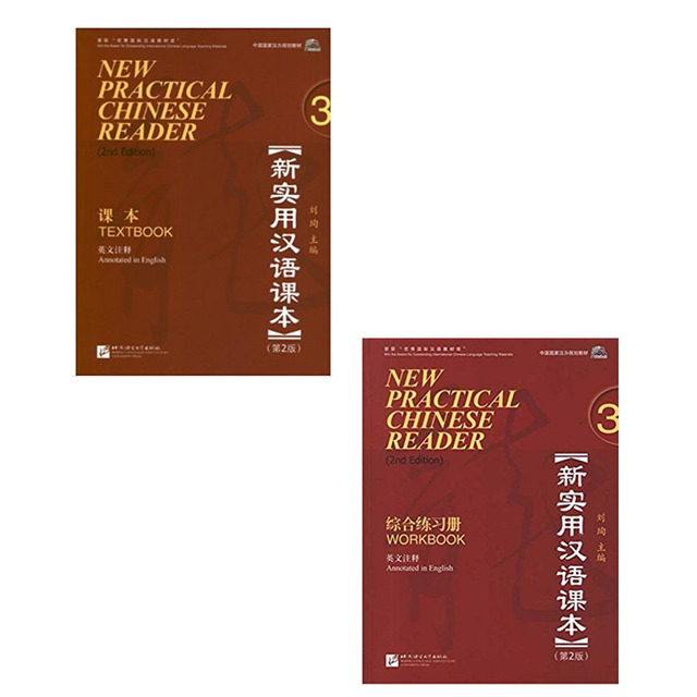 US $44 05  2pcs Learning Chinese textbook book and Workbook New Practical  Chinese Reader 3 with English and Chinese 2nd edition-in Books from Office  &