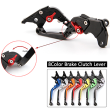 CNC Levers for Kawasaki Ninja ZX9R ER6N ER6F 650R ZX-6 ER-5 Z750S Motorcycle Adjustable Folding Extendable Brake Clutch Levers стоимость