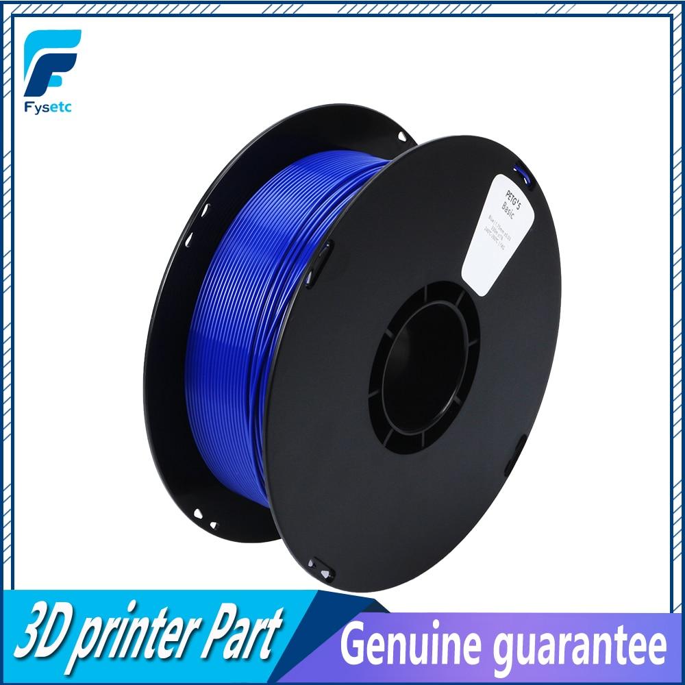 Printing Materials 1.75mm 1kg/2.2lbs PETG Filament Blue Color 1.75 PETG Filament VS ABS/PLA Top Quality For 3D Printer/3D Pen hot sale 6kg 6 colors 1kg color 3d filament pla abs 1 75mm 3d printing materials for 3d pen 3d printer wholesale price