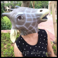 2016 New Top Quality Adult Size Full Face Latex Giraffe Head Mask For Halloween Masquerade Parties Costume Ball And Cosplay