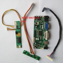 Kit for HSD150PX14 A00 Controller board 1 lamps LVDS VGA Signal 15″ 1024X768 Display Panel Screen Driver 30pin DVI HDMI