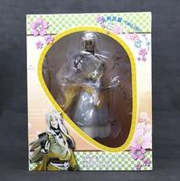 Vogue Good Smile Shokitsunemaru Fox Ball Kimono with Sword 9