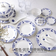 The 30 pieces of ink dishes glazed set Jingdezhen household bowl ceramic bone china tableware Chinese blue and white porcelain