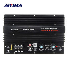 AIYIMA Power Subwoofer Car Amplifiers Audio Board 1000W Sound Amplificador DIY For Bass Speakers Car Audio System Home Theater(China)