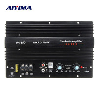 AIYIMA Power Subwoofer Car Amplifiers Audio Board 1000W Sound Amplificador DIY For Bass Speakers Car Audio System Home Theater