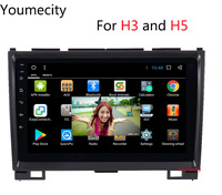 Youmecity טהור אנדרואיד 7.1 Greatwall Haval רחף H5 קיר גדול H3 4 גרם wifi gps dvd לרכב עם רדיו מסך קיבולי bluetooth
