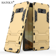 HATOLY For Armor Case Samsung Galaxy Note 8 Case Robot Hybrid Silicone Rubber Hard Cover For Samsung Galaxy Note 8 N950F 6.32″