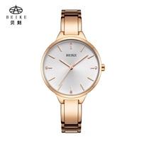 Fashion montre femme quartz watch women Rainbow Design Leather Band Analog Alloy Quartz Wrist Watch clock women