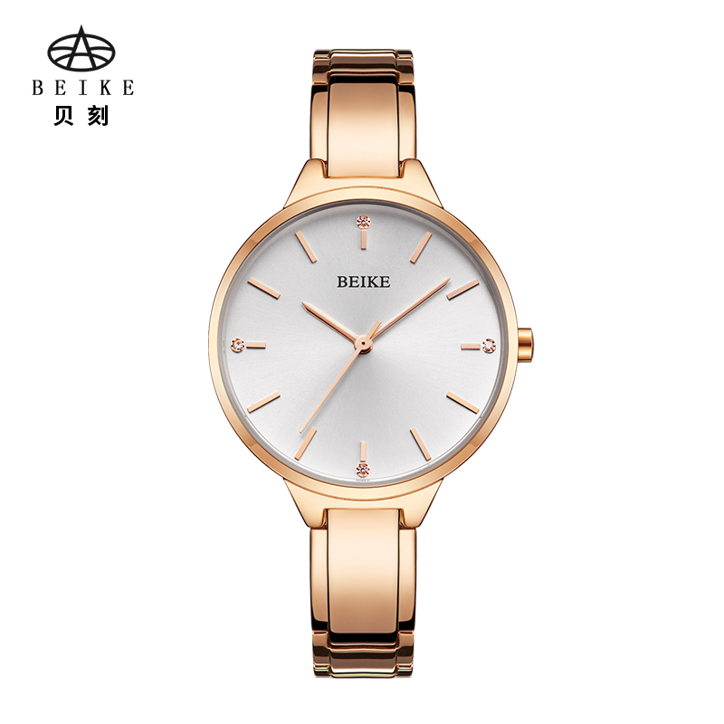 Fashion montre femme quartz watch women Rainbow Design Leather Band Analog Alloy Quartz Wrist Watch clock women цена и фото
