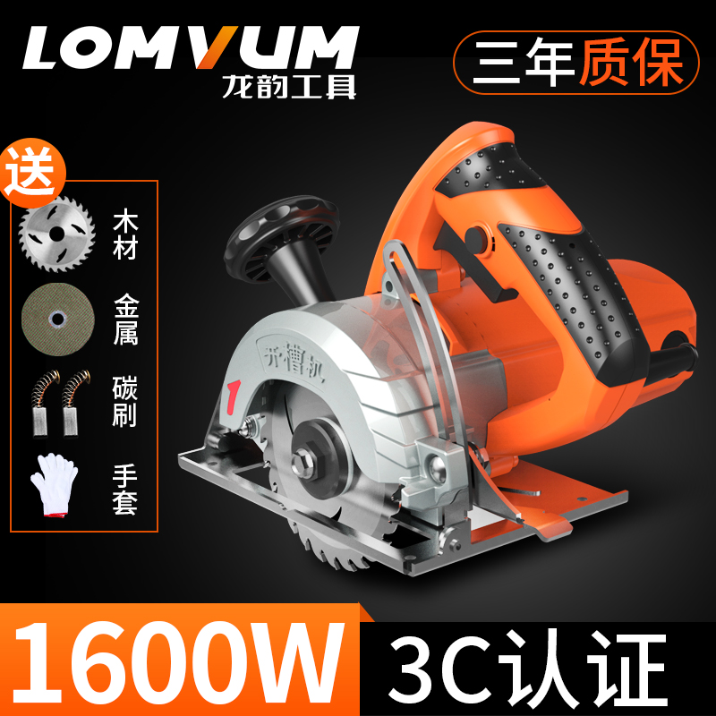все цены на Marble tile portable cutting machine electric steel wood multi-function stone slotting machine toothless saw household