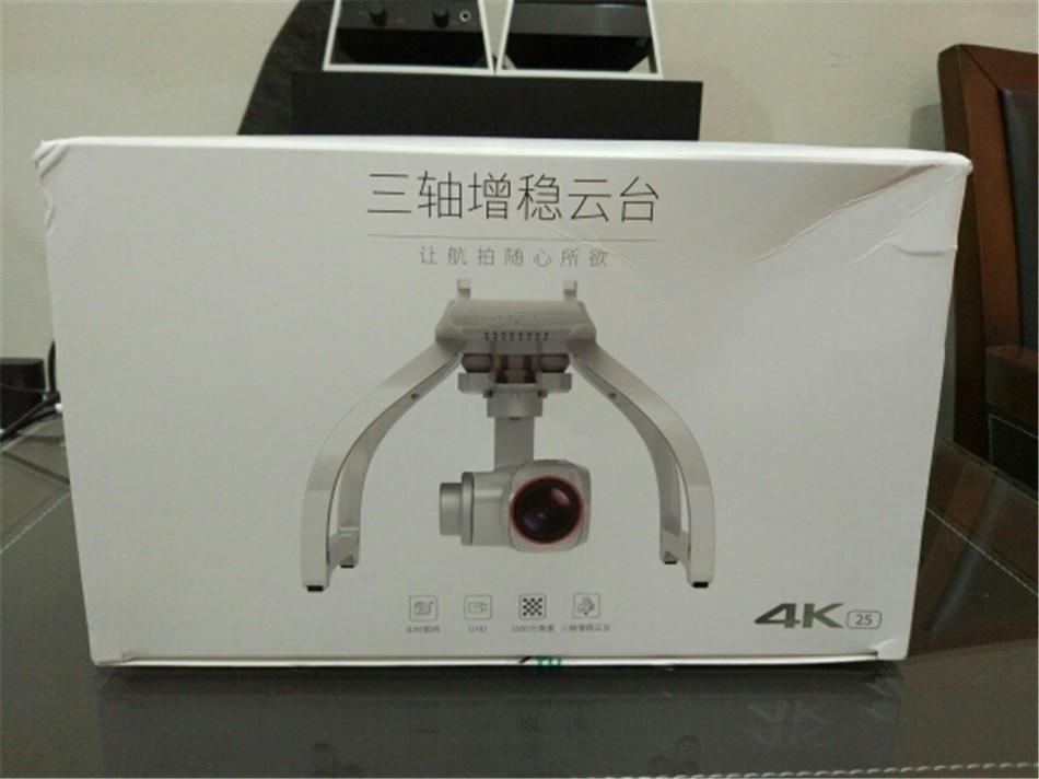 Original JYU Hornet S 4K Camera professional photography camera camera gimbal landing skid for Hornet S RC quadcopter drone