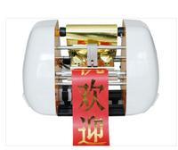 150 DIY packing ribbon pinting machine / digital hot foil press machine
