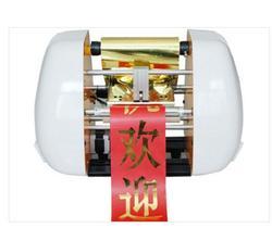150 DIY pakowanie wstążka pinting maszyna/cyfrowa folia maszyna naciśnij maszyny