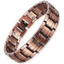 Mens Red Copper Double Row Magnet Bracelet Health