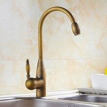 НОВЫЙ античная латунь кухня ванна поворотным носик Высокий кран бассейна Раковина кран смесителя однорычажный горячей и холодной воды Коснитесь 835F