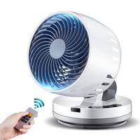 Electric Fan Silent Desktop Intelligent Air Circulation Fan Mini Remote Control Household Ventilator SAQ MF09G