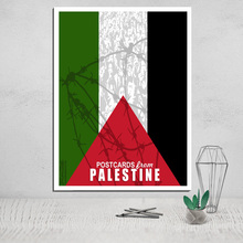 palestine canvas poster painting giclee art print Peace Holy Land Palestinian Keffiyeh OLP Picture Poster Swords into plowshares michael russell palestine or the holy land