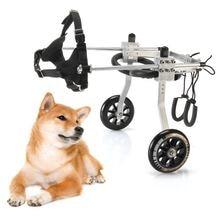 Регулируемое Кресло коляска для собак s/m/l маленьких домашних
