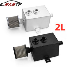 RASTP-Racing 2L Aluminum Oil Catch Can Tank With Breather Drain Tap Baffled Natural Finish Silver Black RS-OCC010