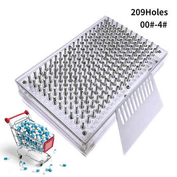 000#00#0#-4#209 Hole Capsule Filling Plate / Capsule Filling Machine Manual Capsule Filling Machine Manual Capsule Machine - DISCOUNT ITEM  40% OFF All Category