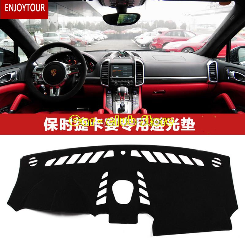 Dashmats car-styling accessories dashboard cover for Porsche Cayenne S Turbo 955 957 958 2002 2013 2014 2015