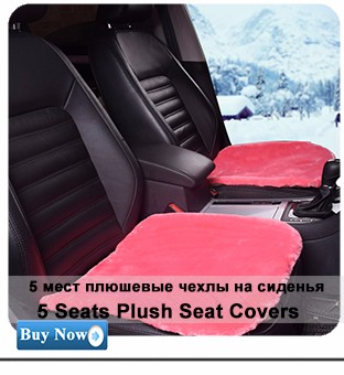 Seat-Cover_08