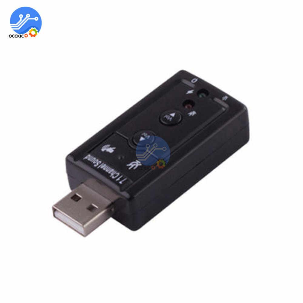 ミニ外部 USB サウンドアダプタカード USB 2.0 7.1 3.5 ミリメートルヘッドフォンアダプタオーディオレシーバトランスミッタ用スピーカー