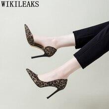 Леопардовые туфли на очень высоком каблуке, туфли для выпускного вечера, женские туфли-лодочки, пикантные туфли на высоком каблуке, туфли на День Валентина, свадебные туфли на высоком каблуке, туфли на шпильке