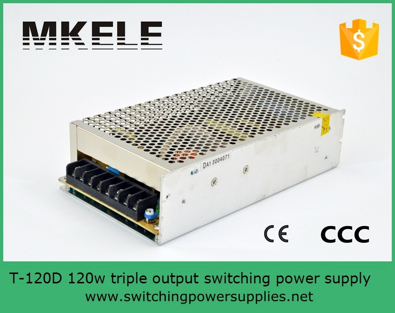 ФОТО customized model triple output type T-120D 5V/12V24V SMPS triple output supply 8A2.5A2A triple output dc constant power supply