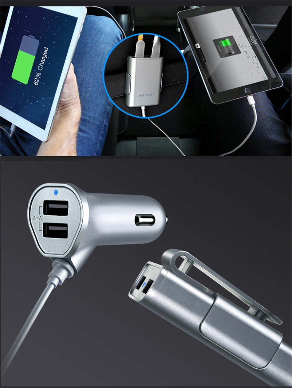 Brand HSC-600 car-charger 4 USB 4.8A Lengthen 1.8 meters , car charger for ipad iphone 5 5s 6 6s and samsung phone (9)