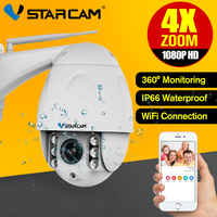 VStarcam Outdoor IP Camera 1080P Full HD Wifi Dome IR Night Vision 4X Zoom Waterproof CCTV