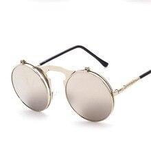 Vintage Steam Punk Sonnenbrille Runde Plain Spiegel Metall Rahmen Sonnenbrille Männer frauen Gläser STEAMPUNK Sunglass QD1-QD17