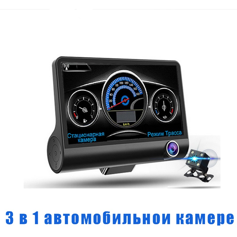 Russian voice <font><b>3</b></font> <font><b>in</b></font> <font><b>1</b></font> <font><b>Radar</b></font> <font><b>Car</b></font> <font><b>DVR</b></font> <font><b>GPS</b></font> Tracker 4.0 inch <font><b>3</b></font> way Cameras Video Recorder <font><b>Radar</b></font> <font><b>Detector</b></font> dashcam Camcorder image