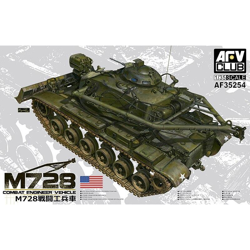 AFV Montato Serbatoio AF35254 US M728 Combattimento Veicolo di Ingegneria 1/35AFV Montato Serbatoio AF35254 US M728 Combattimento Veicolo di Ingegneria 1/35
