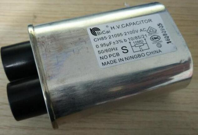 2100VAC Quality  Microwave Oven Parts Capacitor 0.95um