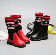 Осень 2017 г. и зима ребенок Обувь модные Обувь для девочек малышей Сапоги и ботинки для девочек женские принцессы колено одного Сапоги и ботинки для девочек