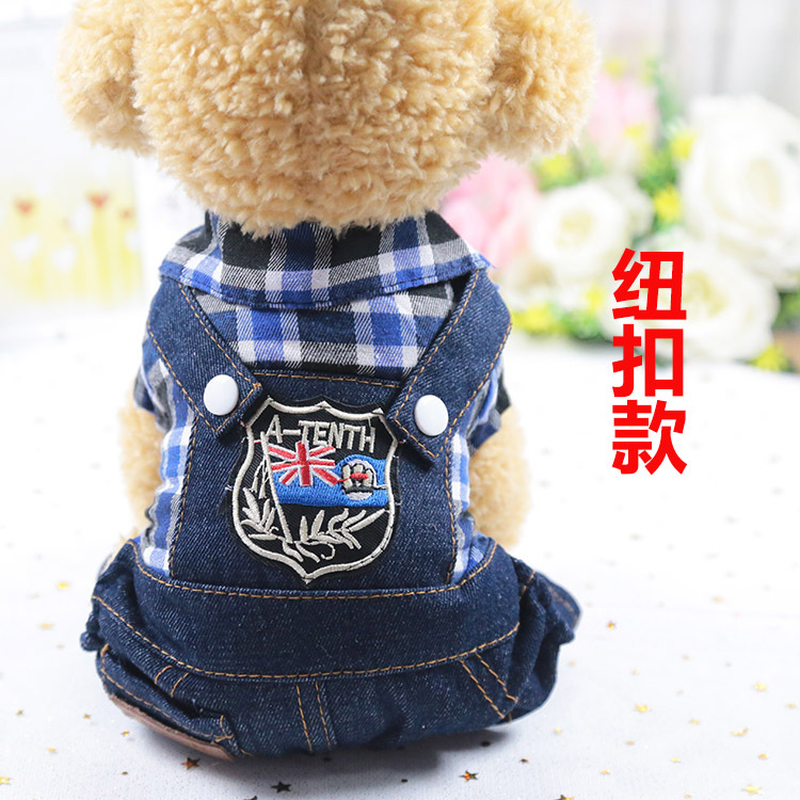 British Style Spring Summer Two Foot Pet Clothes for Dogs Jeans Strap Denim Pants Jumpsuit Pet Dog Clothing for Small Medium Dog in Jumpsuits Rompers from Home Garden