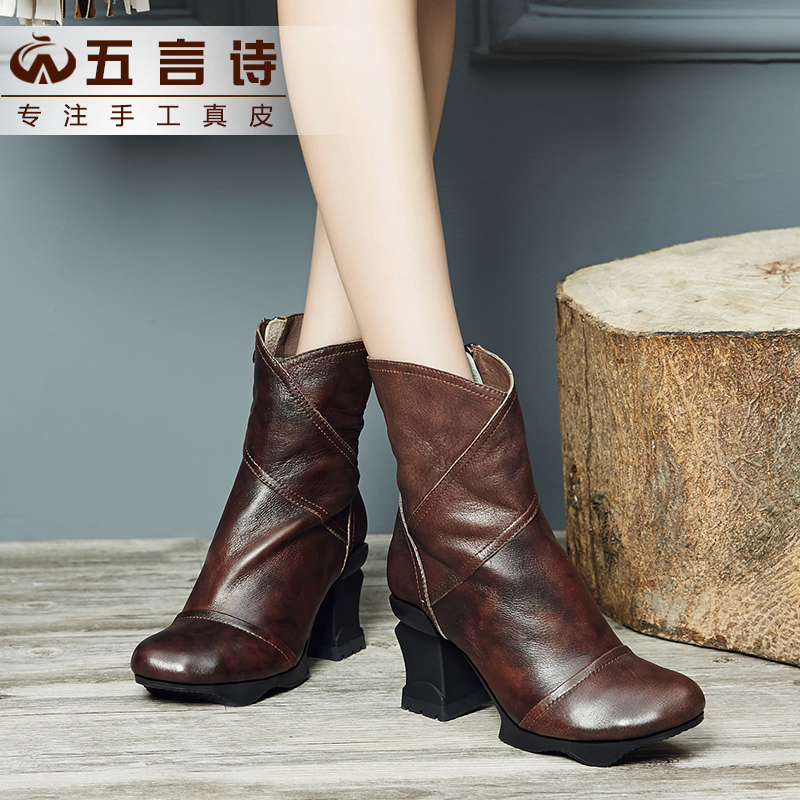 The Poem 9a11c Head Layer Sheepskin Boots with Thick High-heeled Boots Female Singles Vintage Handmade Leather Boots