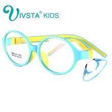 Ivsta 44 15 125 522 TR90 キッズ光学フレームシリコーン子供メガネとストラップリテイナーホルダー少年少女処方