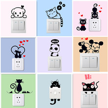 DIY Funny Cute Sleeping Cat Dog Rat Mouse Switch Stickers Wall Decals Home Decoration Bedroom Living  Parlor