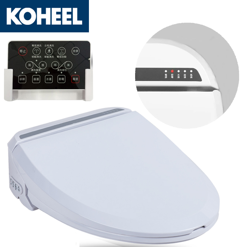 Aliexpress Com Buy Koheel 110v Intelligent Heated Toilet