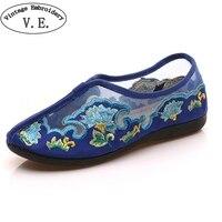Women Shoes Flats Summer Embroidery Shoes Gauze Floral Casual Soft Canvas Dance Shoes For Woman Ballet