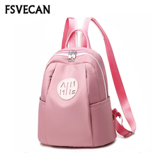 2019 Fashion Women Backpack for School Teenagers Girls Stylish School Bag High Quality Oxford cloth Female Solid Color Backpacks все цены