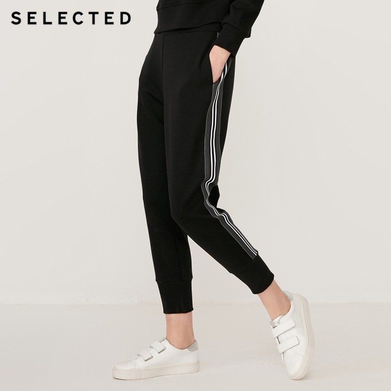 SELECTED Women's Spring Loose Fit Black Striped Casual Sweatpants SP|419114533