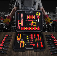 VDE certified 1000V pressure insulated electrician tool set electrician set 220528A/B