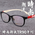 Новые мужские очки по рецепту TR90 очки кадров 419 корейские очки кадров женщин ретро очки по рецепту очки