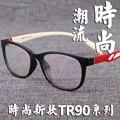 Os novos homens de óculos armações de óculos de prescrição armações de óculos TR90 419 coreano mulheres retro óculos óculos de prescrição