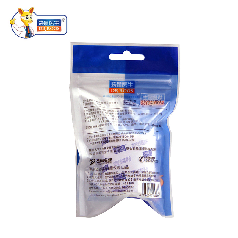 DR.ROOS 5cmx600cm 3 Rolls 1 Roll/bag Medical Cotton Gauze Bandage For Wound Hemostasis Bandaging